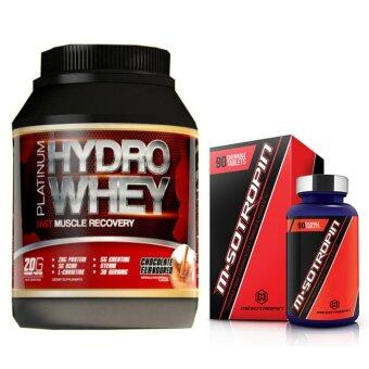 Harga Whey Protein Halal – New Mesotropin Platinum Hydro Whey 1kg, 33 Servings Per Container– Fast Muscle Recovery (Chocolate) + M-sotropin @ Msotropin Halal by Mesotropin, Unflavored, 90 Tablets, 30 Servings