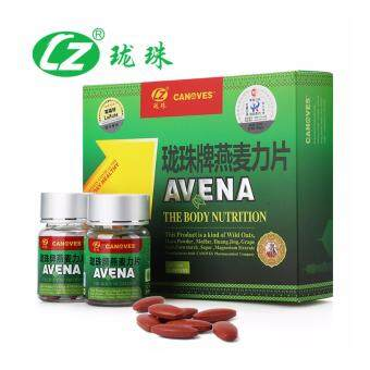 Harga AVENA Imported Arab Blood Diamonds Wild Oats - For Men Sexual Health Enhancement