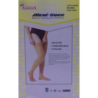 Harga Ammeda Medical Compression Stocking Over Knee 15-20mmHg Size L 1 pair