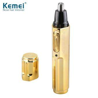 Harga Kemei Fashion Electric Shaving Nose Hair Trimmer Safe Face Care Shaving Trimmer For Nose Trimer for Man and Woman