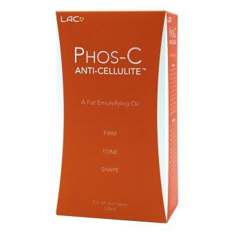 Harga LAC Phos-C Anti-Cellulite™ 100ml