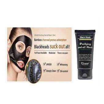 Harga Disaar Black Mask Deep Cleansing ( Purifying Peel-of Mask)