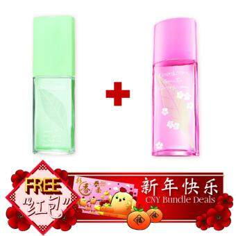 Harga CNY Bundle Deal : Elizabeth Arden Green Tea Women EDP 100ml & Elizabeth Arden Green Tea Cherry Blossom Women EDT 100ml
