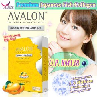 Harga Avalon Japanese Fish Collagen Lemon Flavour 2500mg