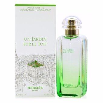 Harga Hermes Un Jardin Sur Le Nil EDT 100ml For Unisex New TesterUnit