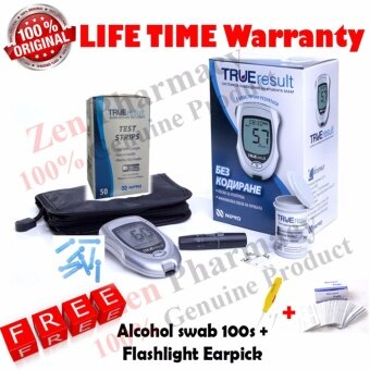 Harga Nipro True Result Blood Glucose Meter With 50 strips(Lifetime warranty) Free Alcohol swab 100s+Flashlight Earpick