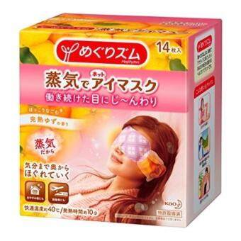 Harga Kao Eye Mask  MegRhythm Steam Eye Mask 14pcs/Box – Citron