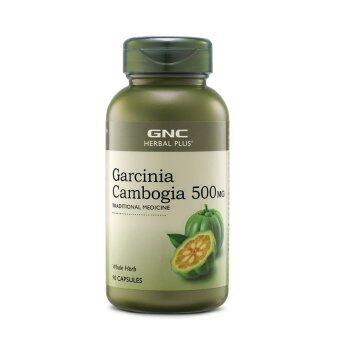 Harga GNC Herbal Plus® Garcinia Cambogia 500mg (90 Capsules)