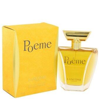 Harga Poeme By Lancome EDP 100ml For Women