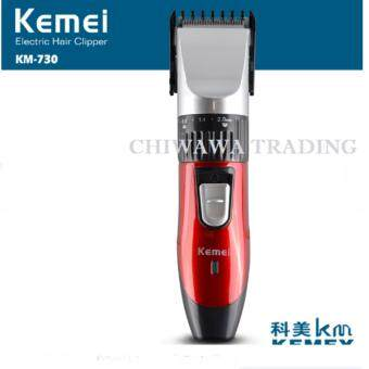 Harga Kemei730 Direct Manufacturer Hot Sale Hair Clipper Professional Both Charge and Battery Hair Triimmer (Red)