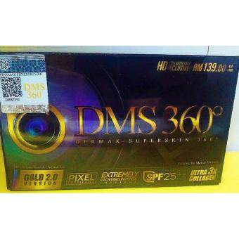 Harga Dermax Superskin DMS 360 Skincare New Original with QR Code