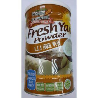 Harga FERME SUNSHINE FRESH YAM POWDER 500G