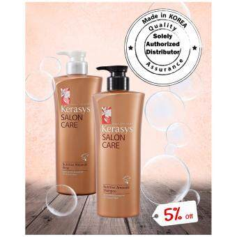 Harga Kerasys Salon Care with Nutritive Ampoule Set
