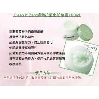 Harga Clean it Zero Resveratrol