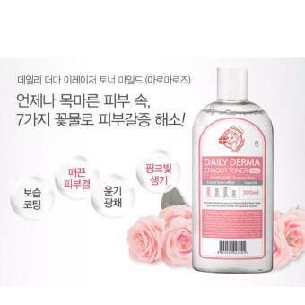 Harga Nightingale Daily Derma Eraser Toner Mild Aroma Rose 300ml (EssenTial Moist)
