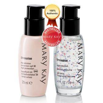 Harga MARY KAY COMBO VALUE PACK (Day Solution Sunscreen SPF35 + Night Solution)