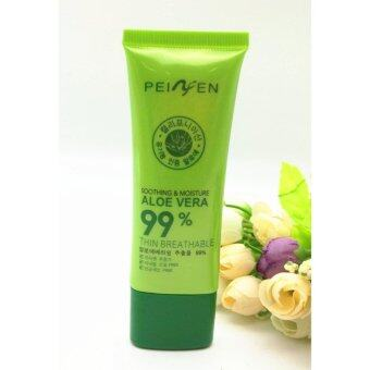Harga 99% Aloe Vera Soothing & Moisture Thin Breathable Foundation (No.3)