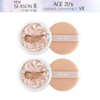 Harga *NEW* AGE20's Essence Cover Pact VX Season 8 ONLY 2refills(No.21Light Beige12.5g+12.5g)