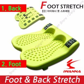 IWANNA KOREA FOOT Stretch Back Stretcher Stretching - 2
