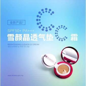 KIMISOI CC Cushion #SPF 50 #Natural Colour #Buy 1 free 1 refill pack!!??????? - 5
