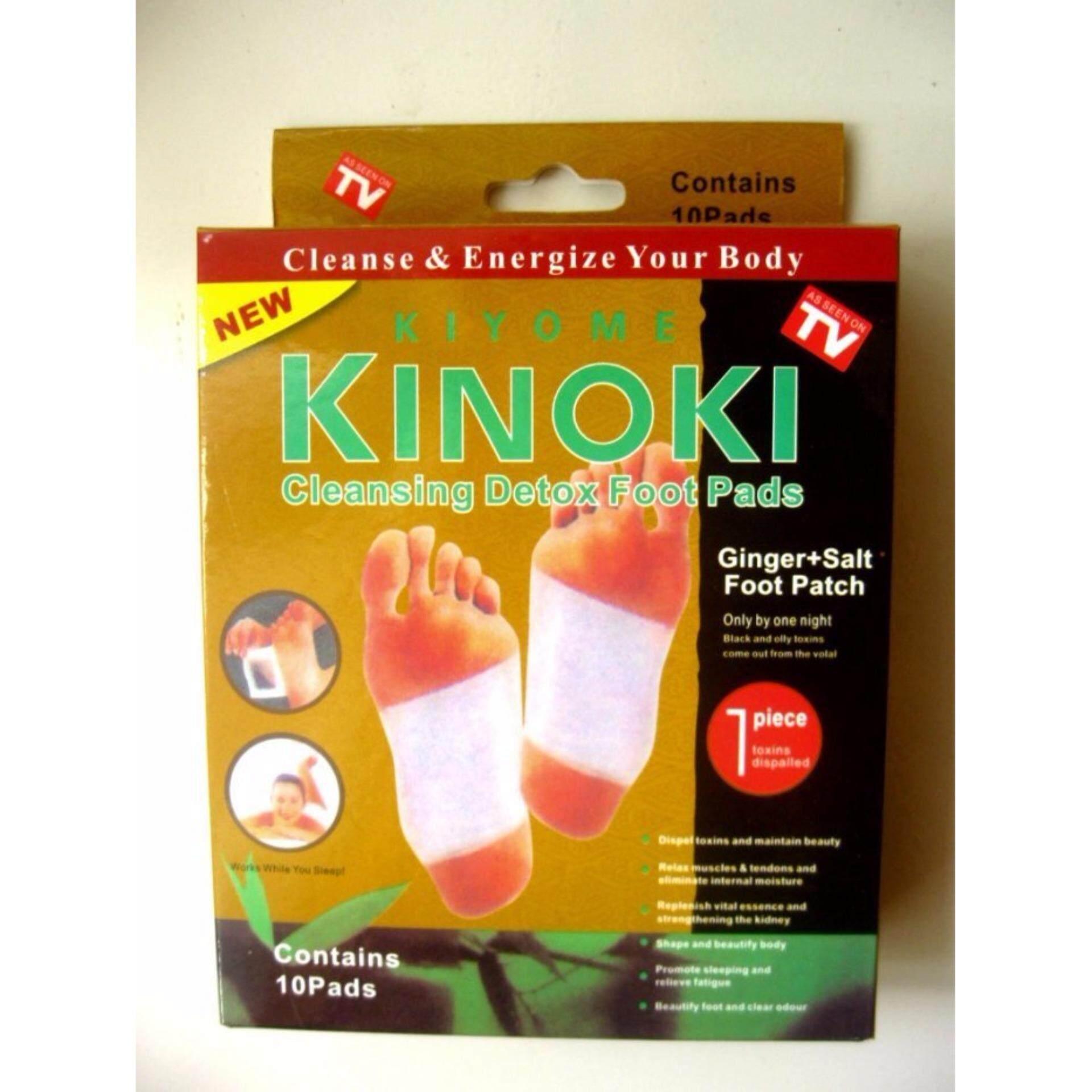 Lucky Kinoki Foot Patch Koyo Detox 2 Box Isi 20 Pcs Gold Best Buy Putih Cleansing Pads