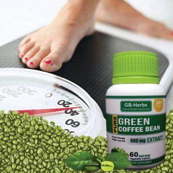 Harga Kopi Hijau GB | Green coffee GB (60 capsules)