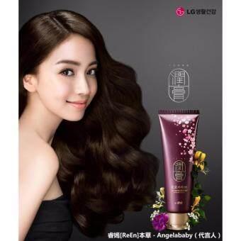 LG Yungo Korea Hair Cleansing Treatment Shampoo 100ml - 4
