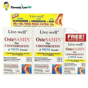 Harga Live-well Ostesamin Plus Chondroitin & MSM Powder 30s+30s+10s(Exp: 06/2019)