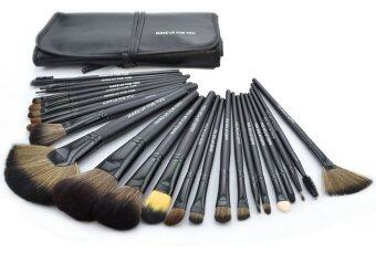 Harga Make Up For You 24 pcs Cosmetic Brushes Set (Black)