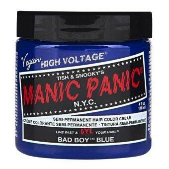 [MANIC PANIC] BAD BOY BLUE / SEMI-PERMANENT HAIR COLOR CREAM / HAIRDYE (Intl)