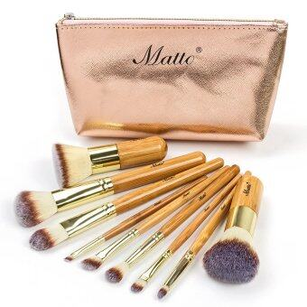 Matto 9pcs Bamboo Makeup Brushes Set Cosmetics Make Up Brush ToolsKit for Powder Foundation Blusher With Leather Case (Yellow)