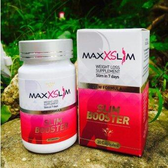 Harga MaxXSlim Weight Loss Supplement (30 capsules)