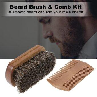 Men's Beard Brush & Comb Kit Horse Hair Mustache Shaving Brush Golden Sandalwood Beard Comb Male Facial Hair Brush Set