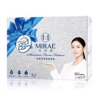 Harga Mirae Superstar Hydrating Mask Gift Box 15pcs per box?AuthorizedSeller?