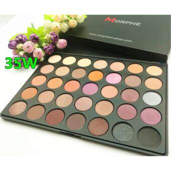 Harga Morphe 35 Color Eyeshadow Palette (35W)