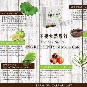 MOSO Cafe - Sugar Free slimming Coffee ???? 10 sachets / per box - 2