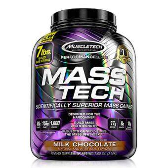 Harga MuscleTech Mass Tech, Milk Chocolate, 7lbs