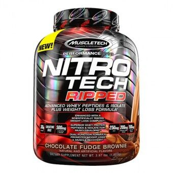 MuscleTech Nitro Tech Ripped, Chocolate, 4lbs