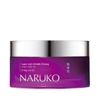 Skin Care Naruko Tea Tree Shine Control & Blemish Clear Night Gelly Mask 80g