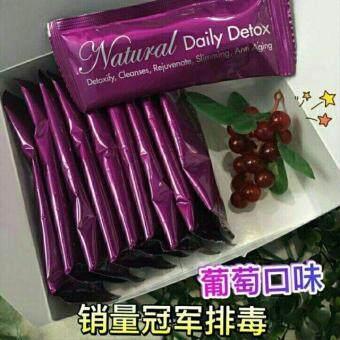 Natural Daily Detox ????? (10g x 15sachets) - 5