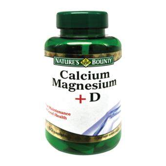 Is Nature S Bounty Supplements A Trusted Product