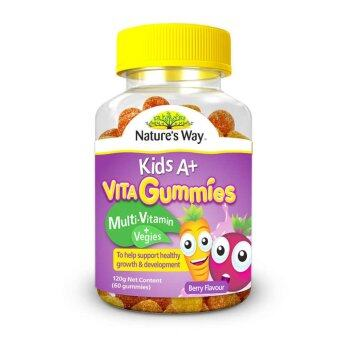 Nature's Way Vita Gummies Multi-Vitamin+Vegies 60's