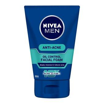 Harga Nivea Men Total Anti Acne Foam 100 gm
