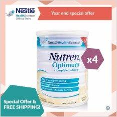 NUTREN® Optimum 800g x4