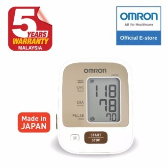 Harga Omron Upper Arm Blood Pressure Monitor JPN500