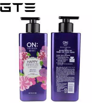 ON: The Body - Body Wash 500g (CM-2852) -Happy Breeze