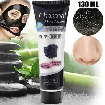 One Goal Charcoal Mask Cream Anti Blackhead, WHITENING Deep Cleaning Super Strength Peel Off 130ml,(Pink)