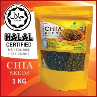 ORGANIC CHIA SEED BOLIVIA with HALAL CERTIFICATION (1 KG)