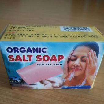 Harga Organic Salt Soap-2 Pcs