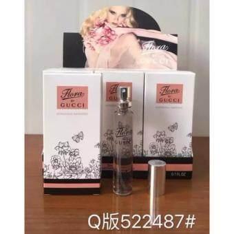19ea4b14d7a Bantuan Pocket Perfume Flora by Gucci Gorgeous Gardenia 20ml Bekalan ...
